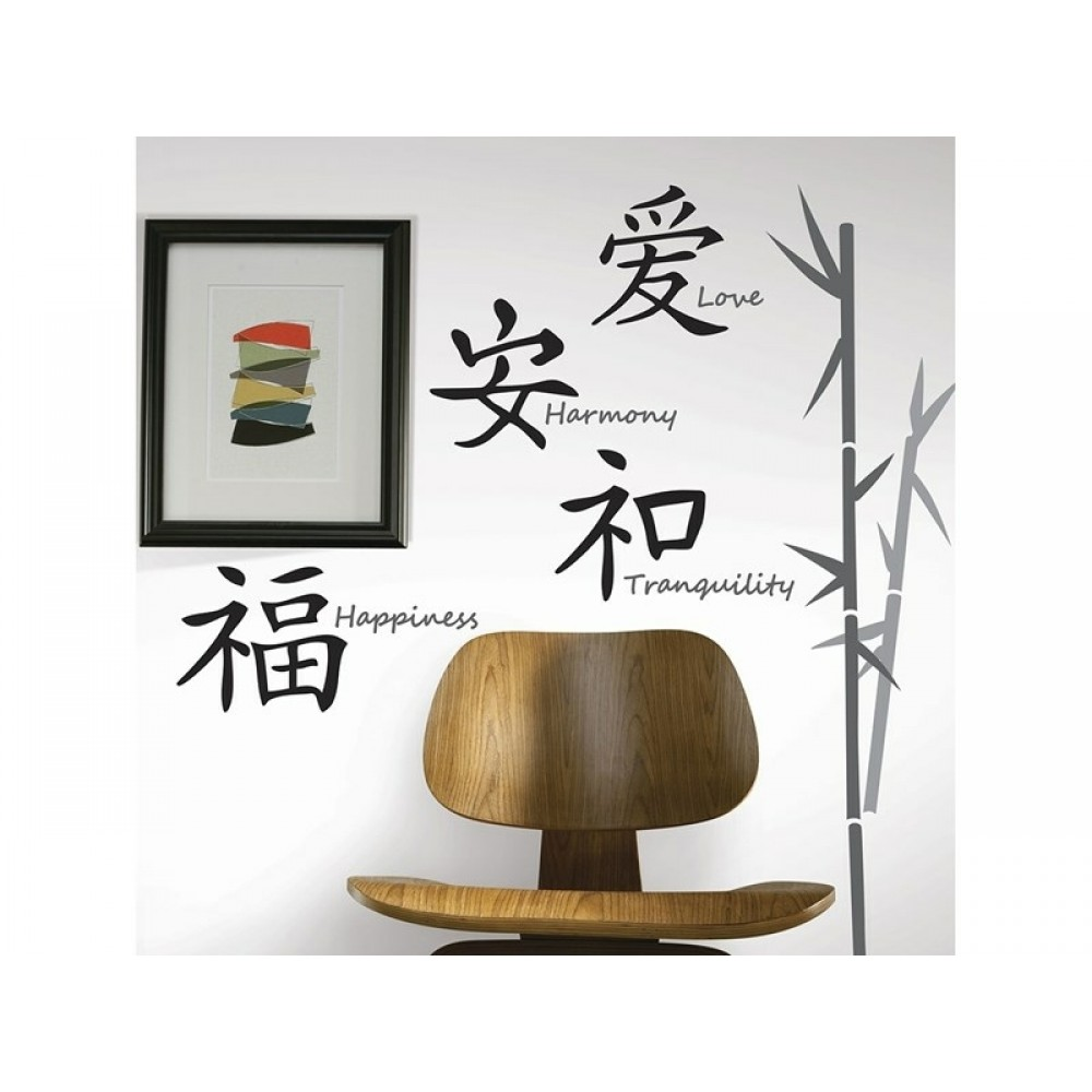 RoomMates Love, Harmony, Tranquility, Happiness wall stickers-31